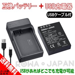 OLYMPUS オリンパス BLH-1 互換バッテリー 1個 + BCH-1 BCH1 PS-BCH...