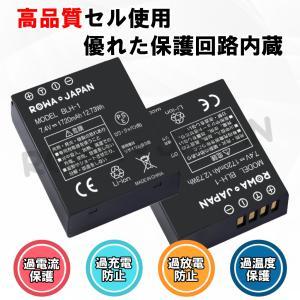 OLYMPUS オリンパス BLH-1 互換バッテリー 1個 + BCH-1 BCH1 PS-BCH1 互換 USB充電器 セット【ロワジャパンPSEマーク付】|rowa|03