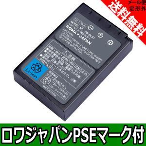 オリンパス OLYMPUS BLS-1 PS-BLS1 互換 バッテリー 純正充電器対応 【ロワジャ...