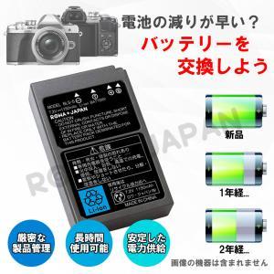 OLYMPUS オリンパス BLS-5 BLS-50 互換 バッテリー 2個 + USB充電器 バッテリーチャージャー セット ロワジャパン|rowa|02