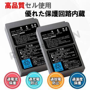 OLYMPUS オリンパス BLS-5 BLS-50 互換 バッテリー 2個 + USB充電器 バッテリーチャージャー セット ロワジャパン|rowa|03