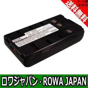 JVC 日本ビクター BN-V12 BN-V15 BN-V18U BN-V20 BN-V22 BN-V25 互換 バッテリー 増量 2100mAh 【ロワジャパン】 rowa