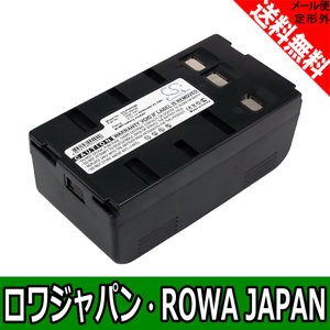 日本セル JVC 日本ビクター BN-V15 B...の商品画像