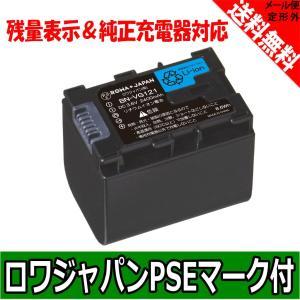 JVC 日本ビクター BN-VG121 / BN-VG119 互換 バッテリー  【ロワジャパン】|rowa