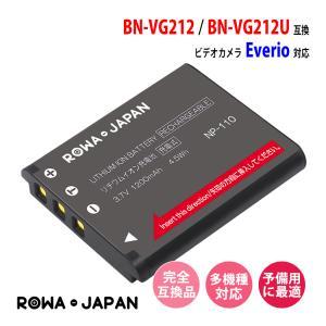JVC 日本ビクター BN-VG212 BN-VG212U 互換 バッテリー【ロワジャパン】 rowa