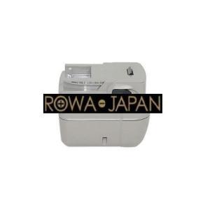 ●RYOBI CRH-240REのBPS-2400(3000mAh)対応バッテリー|rowa