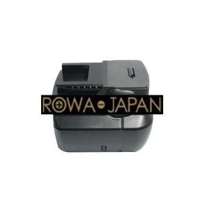 ●RYOBI CRH-240REのBPS-2400対応バッテリー|rowa