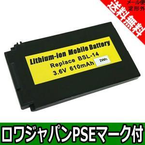 ●ERICSSON T600.T602.T66のBSL-14対応バッテリー|rowa