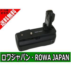 【ロワジャパン】 CANON キヤノン EOS 20D 30D 40D 50D 用 BG-E2N 互換 バッテリーグリップ|rowa