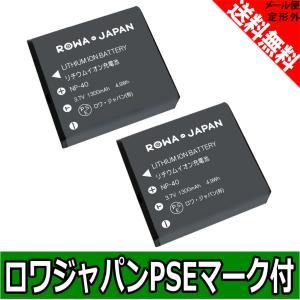2個セット CASIO カシオ NP-40 互換 バッテリー 【ロワジャパン】|rowa