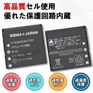 USB マルチ充電器 と CASIO カシオ NP-40 互換 バッテリー【ロワジャパン】|rowa|03