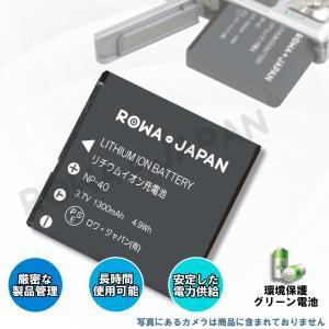 USB マルチ充電器 と CASIO カシオ NP-40 互換 バッテリー【ロワジャパン】|rowa|04