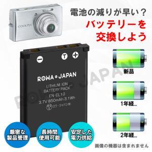カシオ CASIO NP-80 NP-82 互換 バッテリー 【ロワジャパン】|rowa|03