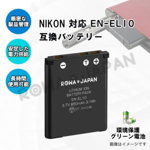カシオ CASIO NP-80 NP-82 互換 バッテリー 【ロワジャパン】|rowa|05
