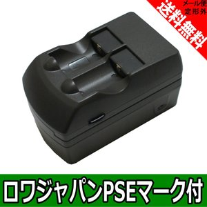 ●リチウム充電池CR123.CR123Aの対応充電器|rowa