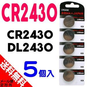 CR2430 DL2430 コイン形 リチウム 電池 ボタン電池 【5個入】 rowa