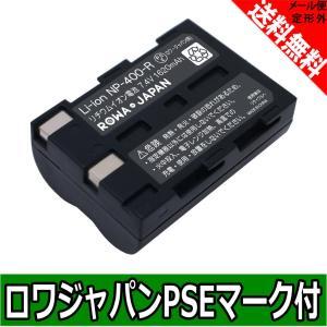 【増量】PENTAX ペンタックス K10D K20D の ...