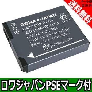 (日本市場向け) パナソニック DMC-FT5 DMC-TZ...