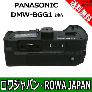 Panasonic パナソニック DMW-BGG1 バッテリーグリップ 互換品 LUMIX DMC-G8 / DMC-G80 / DMC-G85 対応 【ロワジャパン】 rowa