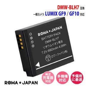 ★日本全国送料無料!★電気用品安全法に基づく表示PSEマーク付★  PANASONIC DMW-BL...