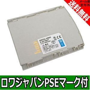 CASIO カシオペア E-3100 E-3000 の E-3073BAT 互換 バッテリー【ロワジャパン社名明記のPSEマーク付】|rowa