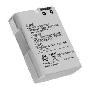 Nikon ニコン EN-EL14 EN-EL14a 互換 バッテリー 残量表示 純正充電器対応 端子カバー付 【ロワジャパン】|rowa|05