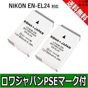 ★日本全国送料無料!★電気用品安全法に基づく表示PSEマーク付★  ■対応機種 ◆NIKON Nik...