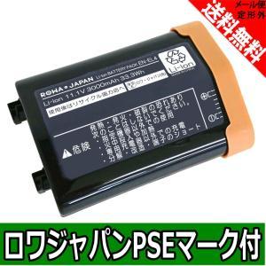 NIKON ニコン EN-EL4 EN-EL4a EN-EL4e 互換 バッテリー【ロワジャパン】|rowa