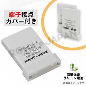 NIKON ニコン EN-EL5 互換 バッテリー 【ロワジャパン】|rowa|05
