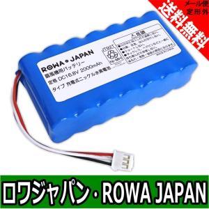 TOSHIBA 東芝 F-DLP300 扇風機用バッテリー F-B001 互換 バッテリー 【ロワジャパン】|rowa