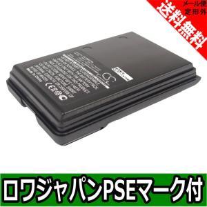 VERTEX/YAESU FNB-V67Li 業務 無線用 互換 バッテリー 増量 実容量高【ロワジャパン】|rowa