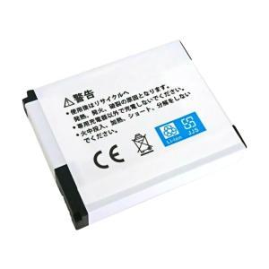 GoPro ゴープロ HD HERO 2 の AHDBT-001 互換 バッテリー【ロワジャパン】|rowa|02