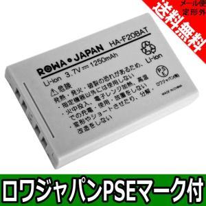 CASIO カシオ HA-F20BAT HA-F21LBAT 互換 電池パック ハンディターミナル DT-X7 対応 【ロワジャパン】|rowa