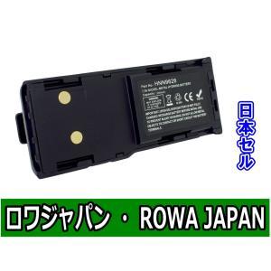 【日本セル】『MOTOROLA/モトローラ』GP300 GP600 の HNN9628 互換 バッテリー|rowa