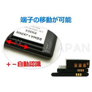 USB マルチ充電器 と ソフトバンク HWBBJ1 HWBBN1 HWBBK1 2個セット 互換 電池パック Pocket WiFi 501HW 502HW 対応 【ロワジャパン】|rowa|05