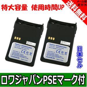 2個セット MOTOROLA モトローラ JMNN4023 JMNN4023A 日本セル 携帯無線機 互換 バッテリー 特大容量1800mAh 使用時間UP 【ロワジャパン】|rowa