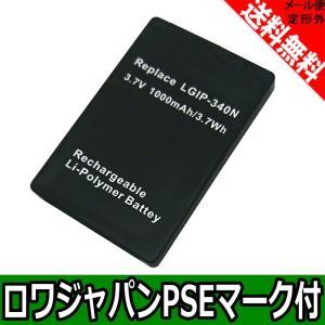 LG Prada2 KS500 KS660 UX265 LX265 の LGIP-340N 互換 バッテリー【ロワジャパン】|rowa