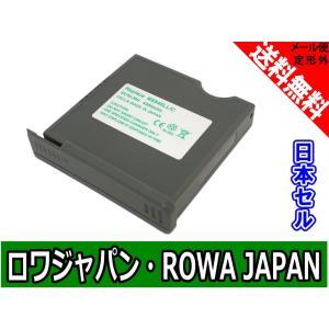 【増量】【日本セル】APPLE アップル 661-0013 661-0754 661-0789n M5417 M5545 M5545LL/A M5545LL/C 互換 バッテリー【ロワジャパン】|rowa