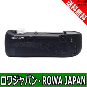 Nikon ニコン MB-D18 マルチパワーバッテリーグリップ 互換品【ロワジャパン】 rowa