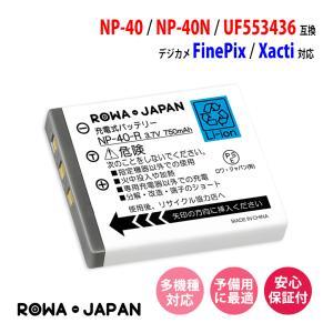 FUJIFILM 富士フィルム NP-40 NP-40N 互換 バッテリー【ロワジャパン】