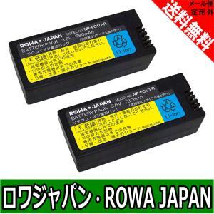2個セット SONY ソニー対応 NP-FC11 NP-FC10 互換 バッテリー 【ロワジャパン】|rowa