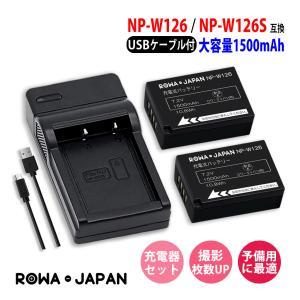 ★日本全国送料無料!電気用品安全法に基づく表示PSEマーク付★  ■FUJIFILM NP-W126...