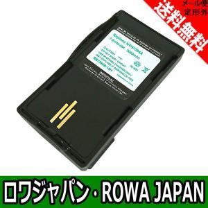 ●モトローラ VISARのNTN7394対応バッテリー|rowa