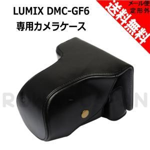 【望遠レンズ対応/ブラック】パナソニック LUMIX DMC...