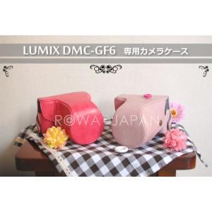 【望遠レンズ対応/ピンク】パナソニック LUMIX DMC-...