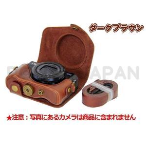CANON キャノン PowerShot G7 X / G7 X Mark II 専用 カメラケース (ダークブラウン) 【ロワジャパン】|rowa|02