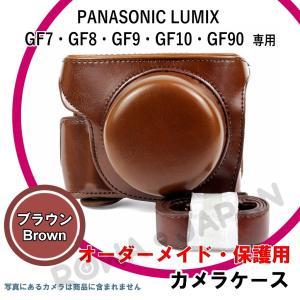 ★日本全国送料無料!安心の保証期間三ヶ月★  ■パナソニック Panasonic LUMIX GF7...