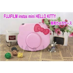 [ロワジャパン] FUJIFILM 富士フイルム チェキ instax mini HELLO KITTY インスタントカメラ カメラケース【ピンク】|rowa