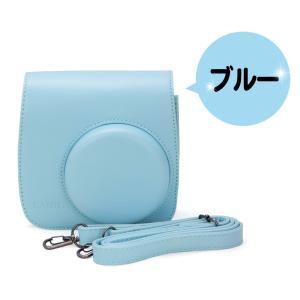 FUJIFILM 富士フイルム チェキ instax mini 8 8s 8+ 9 インスタントカメラ 専用 カメラケース (ブルー)【ロワジャパン】|rowa