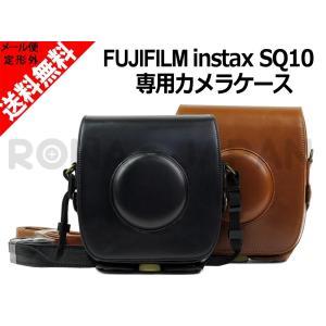 FUJIFILM 富士フイルム インスタント チェキ instax Square SQ10 専用 カメラケース (茶色) 【ロワジャパン】|rowa
